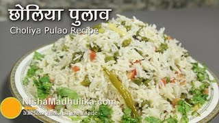 Cholia Pulao Recipe - Green Channa Pulao Recipe