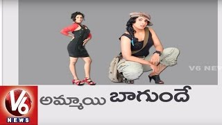 Download Uttej's Daughter Chetana debuts as Heroin in She is Waiting movie - Tollywood News 3Gp Mp4