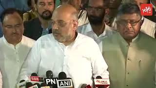 Amit Shah Responds Over Atal Bihari Vajpayee Death | #AtalBihariVajpayee