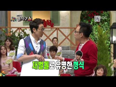 세바퀴 - World Changing Quiz Show, ZE:A  #10, 제국의 아이들 20130323