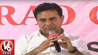 TRS Working President KTR Answers To Media Questions | Meet The Press Event | Part 2