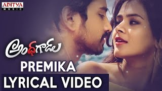 Premika Song With Telugu Lyrics | Andhhagadu Movie Songs | Raj Tarun | Hebah Patel | Sekhar Chandra