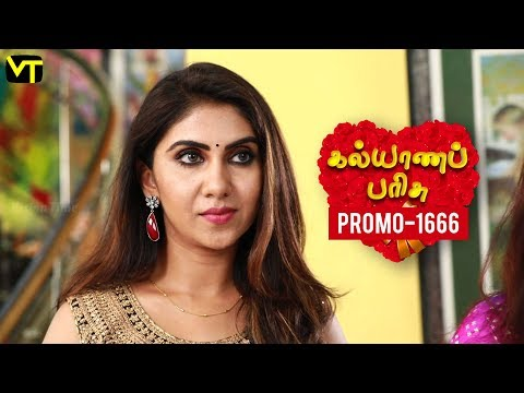 Kalyana Parisu Promo 24-08-2019 Sun Tv Serial  Online