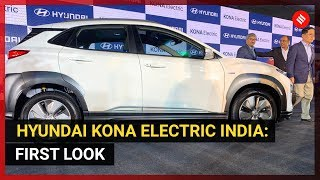 Hyundai Kona Electric India: First Look