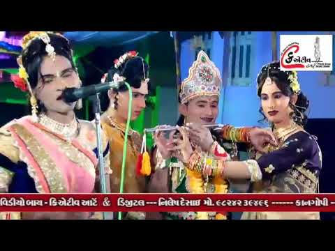 Nilesh Desai Live Stream