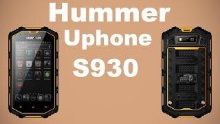 Crash test телефона / краш тест смартфона Uphone s930 Hummer H5 (класс IP68)