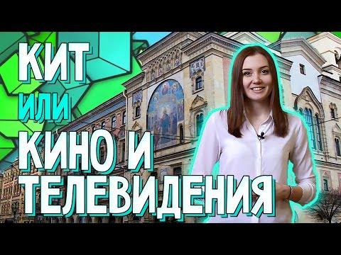 Вперёд за высшим! СПбГИКиТ. Режиссеры, актеры и продюсеры. 2 выпуск.