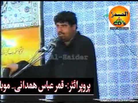 Syed Amir Abbas Rabbani 9th Moharram Part 01 03 video