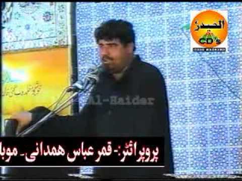 Syed Amir Abbas Rabbani 9th Moharram Part 01 03 video