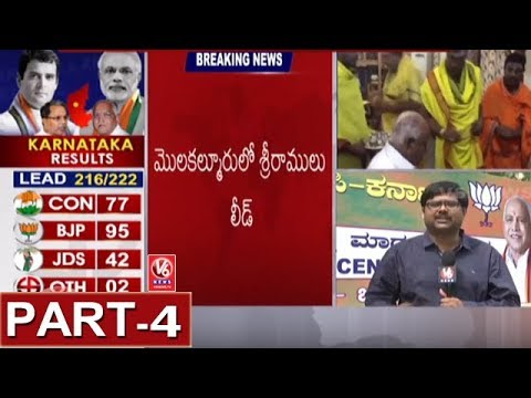 Karnataka Assembly Poll Results: Special Analysis On Election Results | Part 4 | V6 News