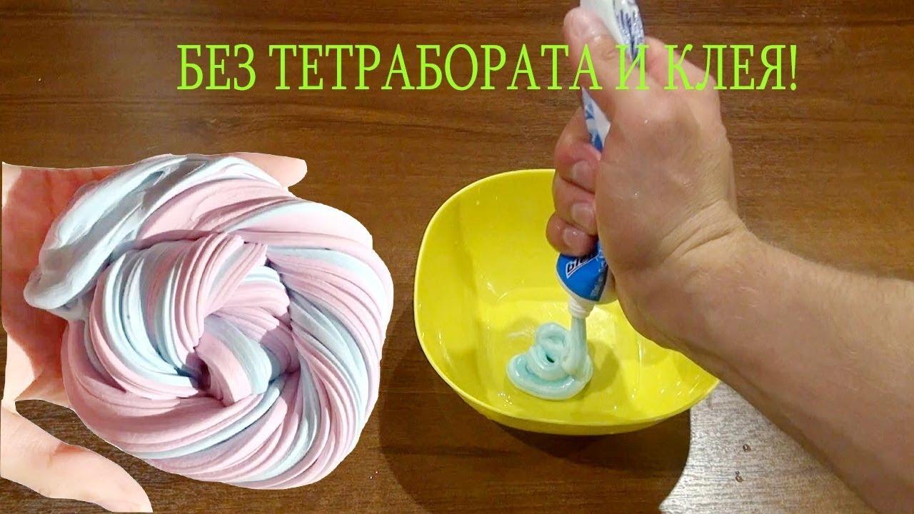 Сделать лизуна в домашних условиях без тетрабората из соды 536