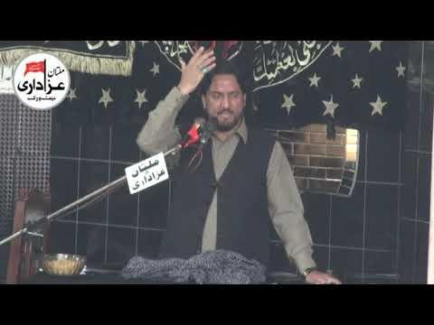 Zakir Syed Iqbal Hussain Shah I 16 Rabi ul Awal 2018 | YadGar Majlis I Darbar Mast Sarkar Sahiwal