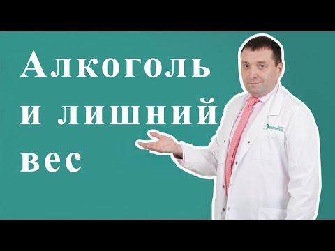 Лишний вес Симптомы и лечение ожирения на Medsideru