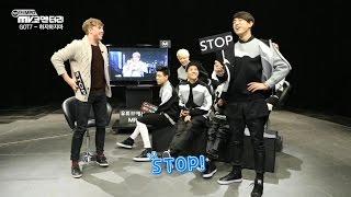 MV Commentary MPD GOT7 Stop Stop it