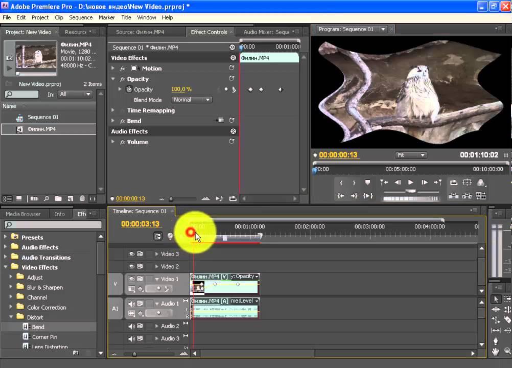 Как сделать спецэффекты в adobe premiere pro