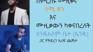 interview with sami dan Ethiopian shining artist
