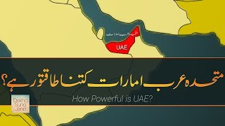 How Powerful is UAE? | Most Powerful Nations on Earth #11 | In Urdu