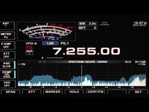 Ham Nation - Icom HF DSP