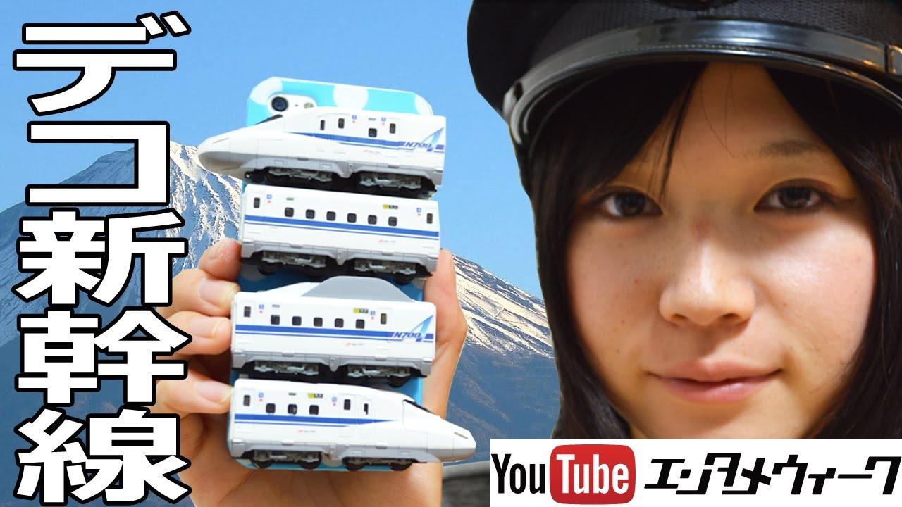 鈴川絢子の画像 p1_33