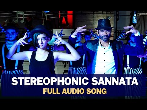 Stereophonic Sannata | Full Audio Song | SHAMITABH