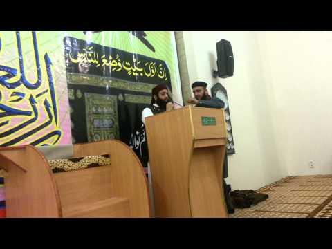 Hasbi rabbi jallallah Antwerpen Belgium Zubair Qad