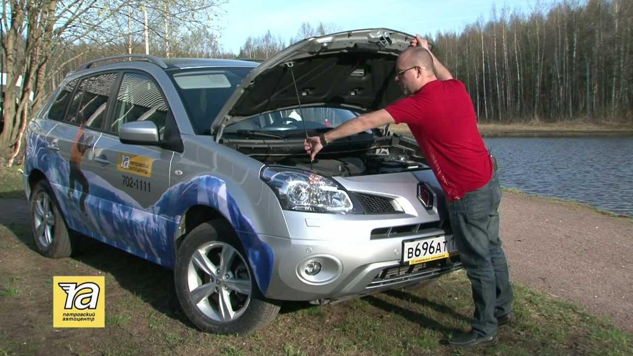 Renault koleos то своими руками 22