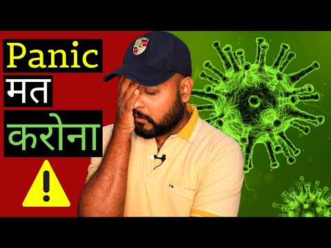 Things you must know about Coronavirus Outbreak | Panic Alert | how to deal with corona