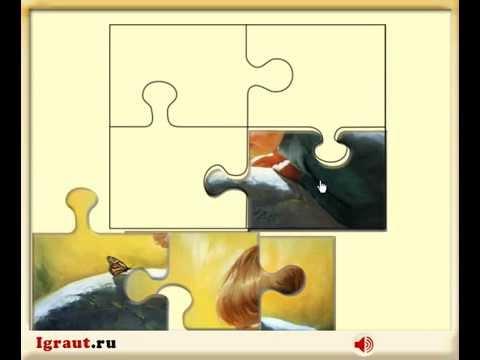 игра пазлы для детей 4 лет:
