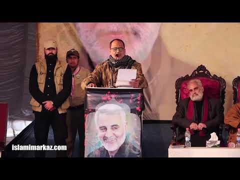 Syed Ali Deep Rizvi [Tarana] | Murdabad America Ijtima | Parade Ground, Islamabad