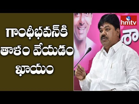 TRS MLC Ramulu Naik Counter To Uttam Kumar Reddy | Telugu News | Hmtv