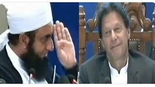 Full Population control symposium PM Imran Khan Chief Justice Saqib Nisar Molana Tariq Jamil speech