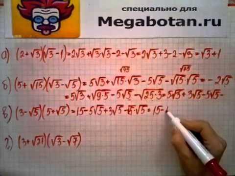 Номер 15.31. Алгебра 8 класс. Мордкович