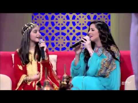 Hala Al Turk - I Love You Mama video