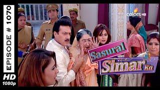 Sasural Simar Ka - ससुराल सीमर का - 7th January 2015 - Full Episode (HD)