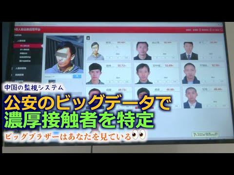 ◆驚愕◆中国サッカー界のレジェンド、郝海東「共産党打倒」宣言!中国内騒然