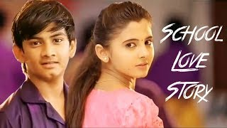 School Love Story Video Song   New WhatsApp Status 2018   Romantic Video