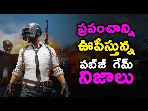 PUBG Facts in Telugu  || T Talks