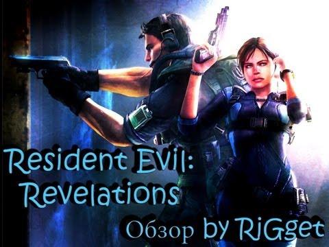 Resident evil: Revelations Обзор Демоверсии PS3 Хоррор вернулся!