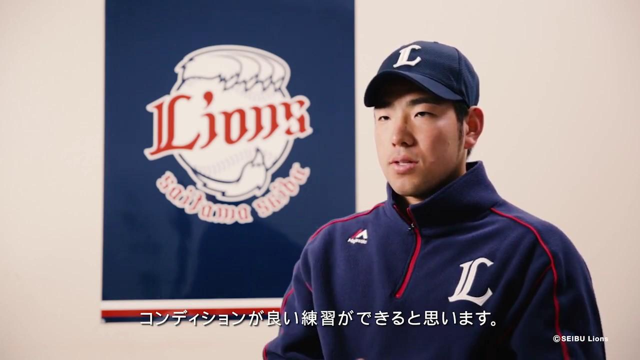 菊池雄星投手が語るEPA #01「練習で大事にしていること」