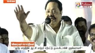 MK Stalin will be the TN CM in next 6 months: MK Alagiri | Polimer News