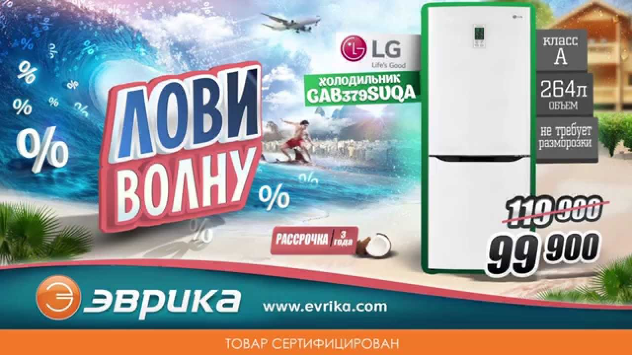 Холодильник lg ga b379svqa фото