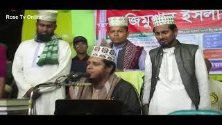 Bahas Mahfil 2017. চুয়াডাঙ্গায় ঐতিহাসিক বাহাস মাহফিল. Mufty Alauddin Jihadi.