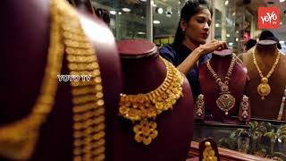Gold Rates Today | Gold Prices In Hyderabad,Vijayawada,Vishakapatnam