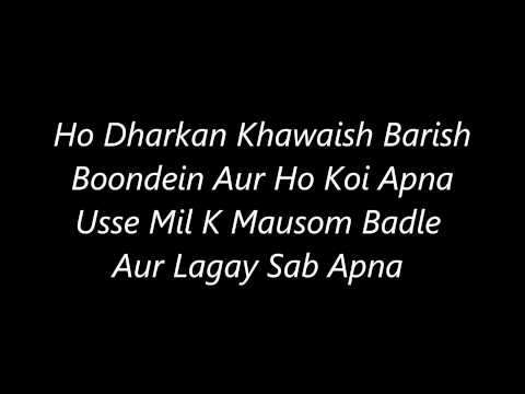Atif Aslams Humrahi s Lyrics