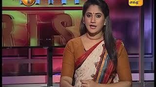 News 1st: Prime Time Sunrise News Tamil | (20-11-2017)