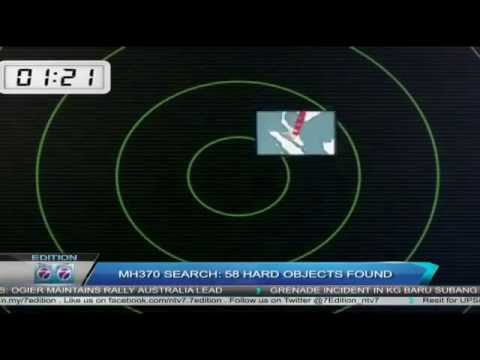 MH370 Latest news | 58 Hard Object Found on MH370 search