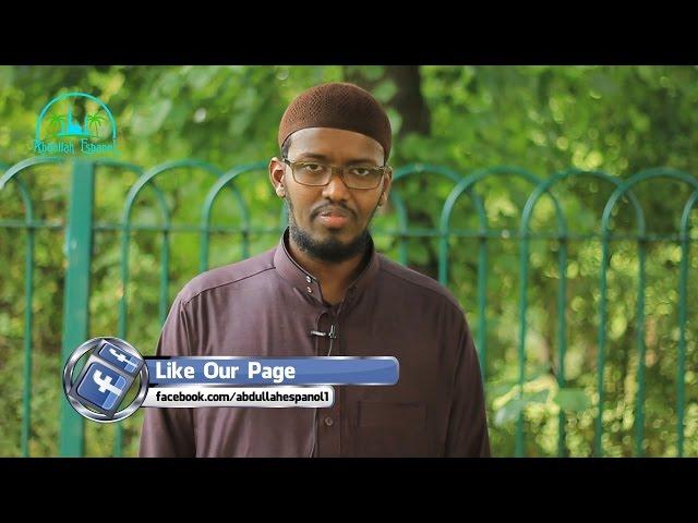 [HQ] Suratul Al Najm By Bro Abdulghaffar Wardhere