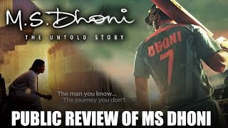MS Dhoni - The Untold Story PUBLIC REVIEW | Sushant Singh Rajput | Bollywood News | Bollywood Movies