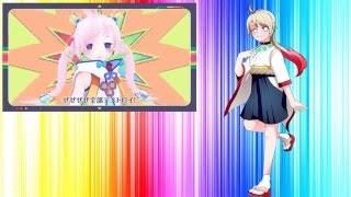 【UTAUカバー】 Rainbow Colored Monster 【Kitsune Tsuki Soft】