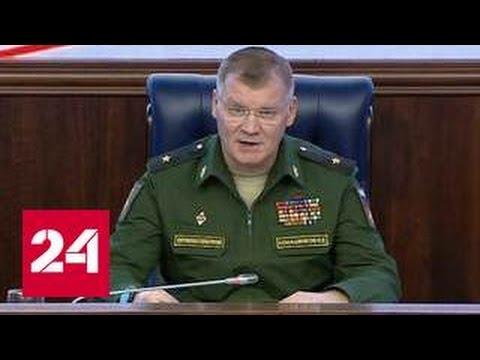 Россия передаст Бельгии доказательства ее причастности к атаке по Хасаджеку